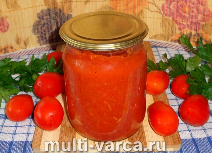 Заправка из помидоров на зиму для макарон