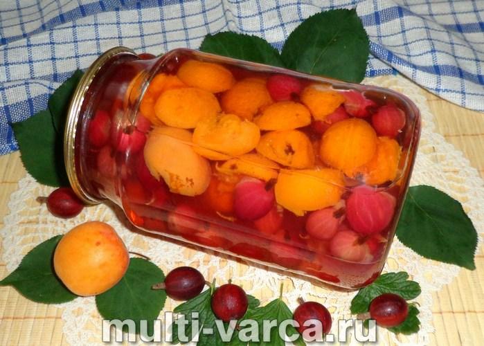 Компот из крыжовника и абрикосов на зиму