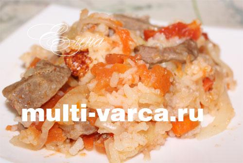 С рисом и помидорами в мультиварке