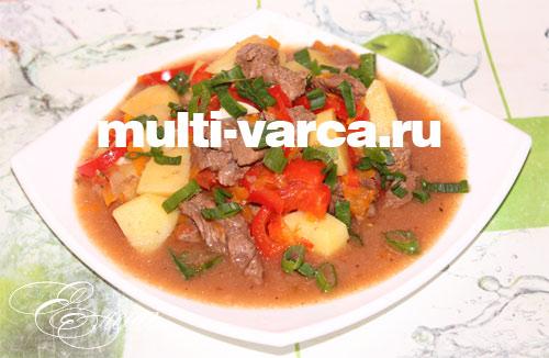 рецепты на второе для мультиварки из говядины