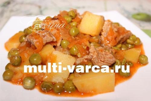 Блюда из тыквы рецепты быстро и вкусно в духовке с фото
