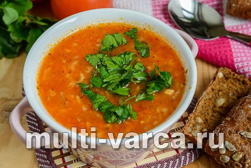 Томатный суп с рисом в мультиварке