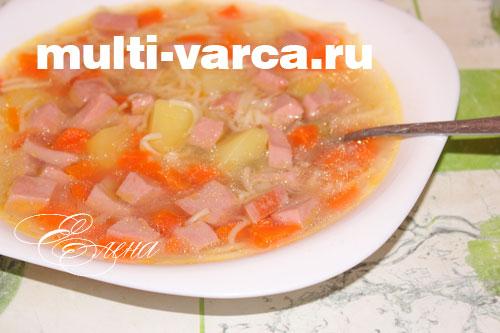 колбасный суп в мультиварке рецепт