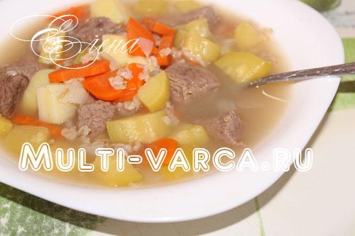 рецепт супа из кабачков в мультиварке рецепты