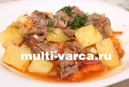 жаркое с говядиной и картошкой в духовке