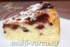 Пирог с земляникой в мультиварке