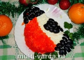 Салат Снегирь с рисом и мясом