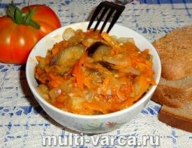 Салат Десятка из баклажанов на зиму