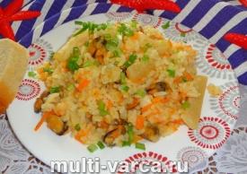Рис с морепродуктами в мультиварке