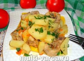 Жаркое из курицы с картошкой в мультиварке