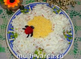 Салат Ромашка с ветчиной, кукурузой, яйцом, морковью и картошкой