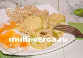 Кабачки с сыром на пару в мультиварке
