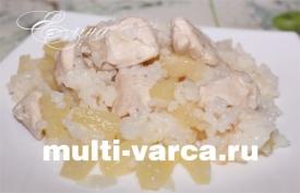 Курица с рисом и ананасами в мультиварке