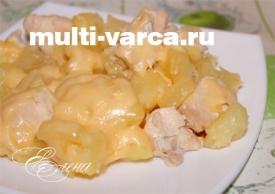 Курица с ананасами в мультиварке