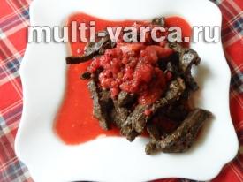 Вкусная мягкая говяжья печень в соусе в мультиварке