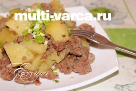 Тушеная картошка с фаршем в мультиварке