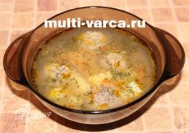 рисовый суп с мясными фрикадельками рецепт
