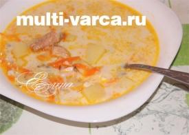 Сырный суп из консервов в мультиварке