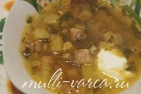 Суп с маринованными грибами и ветчиной