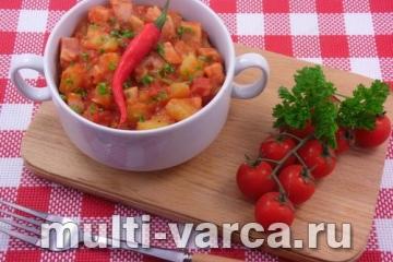 Картошка с ветчиной в остром соусе