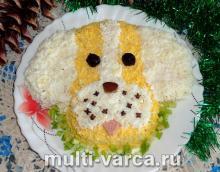 Салат Собачка на Новый Год
