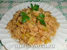 Рис с кабачками в мультиварке