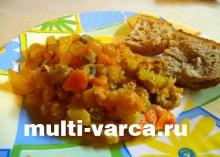Грибы тушеные с овощами в мультиварке
