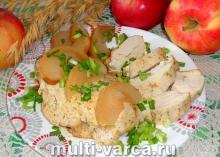 Куриная грудка с яблоками в мультиварке