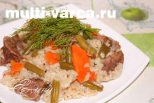 Рис с овощами и мясом в мультиварке