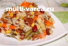 Рис с грибами и овощами в мультиварке