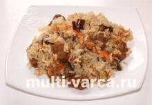 Рис с мясом и баклажанами в мультиварке