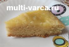 Нежный пирог с лимонным кремом в мультиварке