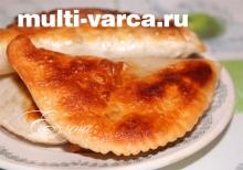 Чебуреки в мультиварке пошаговый рецепт приготовления