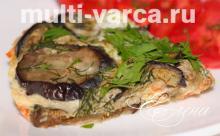 Баклажаны жареные с яйцом, луком и помидорами в мультиварке