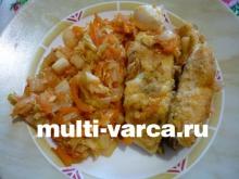 Филе трески с овощами в мультиварке