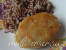 Запеченная горбуша под картофельной шубой в мультиварке
