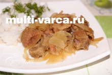 Тушеная говядина с луком в мультиварке
