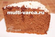 Шоколадный кухен в мультиварке