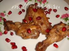 Курица с грецкими орехами и гранатом в мультиварке
