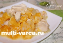 Курица с апельсинами в мультиварке