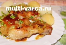 Курица с луком и картошкой в мультиварке