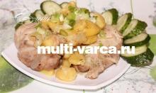 Окорочка с картошкой в мультиварке рецепт