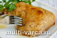 Курица сувид в мультиварке