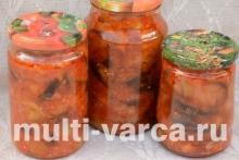 Болгарский салат манжо из баклажанов на зиму в мультиварке