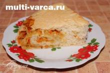 капустный пирог в мультиварке рецепт с фото