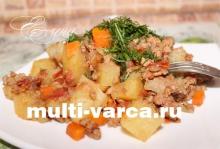 Картошка с фаршем и овощами в мультиварке
