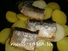 Картошка с сайрой в мультиварке