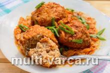 Рыбные тефтели с рисом в томатно-сметанном соусе