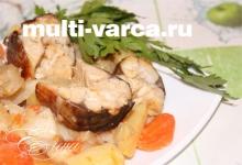 Рыба с картошкой и овощами в мультиварке