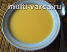 Тыквенный суп с сыром в мультиварке
